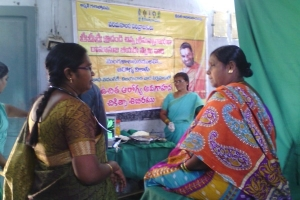 Medical camp conducted Pejjonipeta Baptist Nagar at Vijayawada