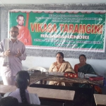 Rajahmahendri Vikasa Tarangini Services|5th August, 2015