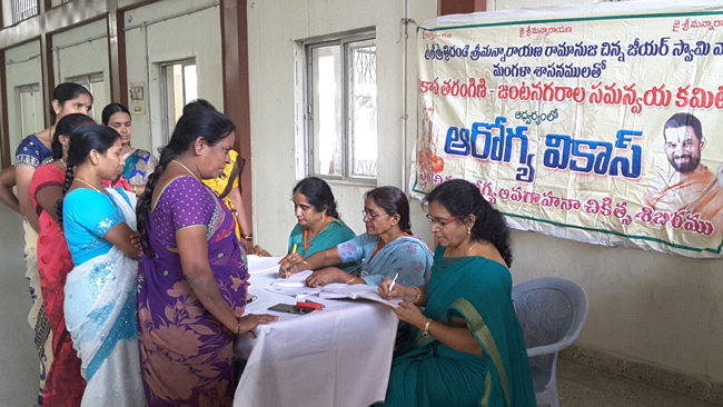 Arogya Vikas Twin Cities, conducted Women's Health Awareness & Treatment Camp in Samshabad, Telangana.