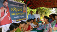 Mahila Arogya Vikas Medical Camp At Srikakulam