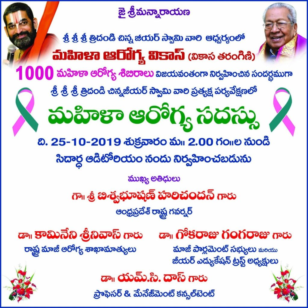 Recognizing 1000th women health camp1