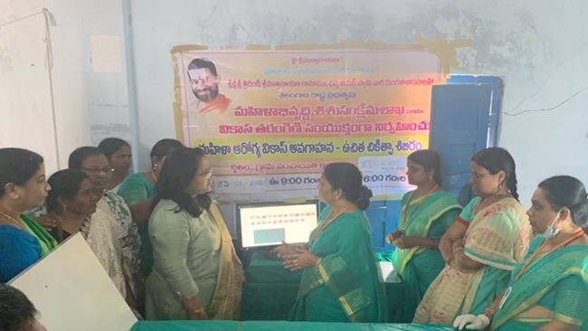 Mahilaarogya Vikas conducted Medical Camp at jonnala malyala